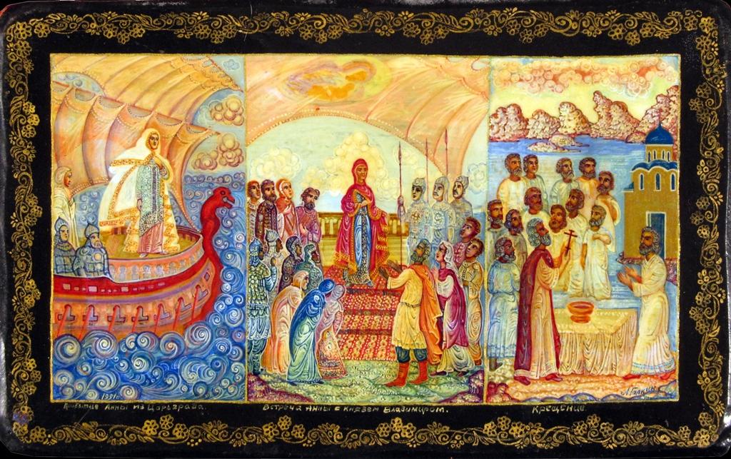 Духовные основы Византии